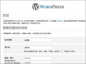 使用新浪 SAE 搭建自己的博客 WordPress 的伪静态设置 07