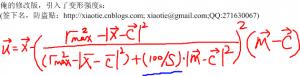 图像变形算法:实现Photoshop液化工具箱中向前变形工具06
