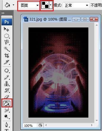 """如何制作""""选中就变""""的神奇图片 07"""