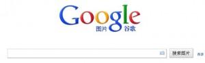 google_picture21