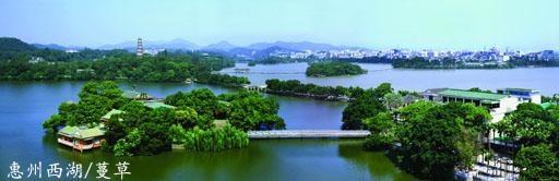 偶然的惠州西湖