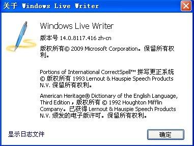 windows_live_Writer_14