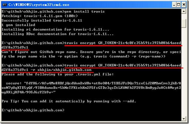 travis-encrypt-github-token