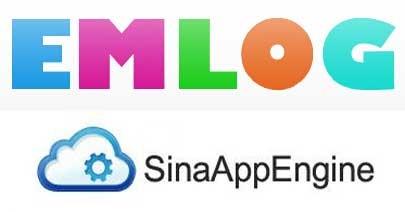 EMlog SAE二级域名插件