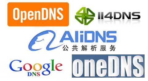 整理一些常用的DNS