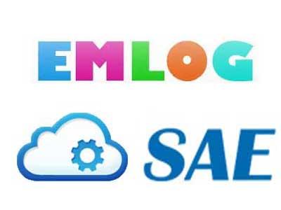 EMlog 5.3.1 For 新浪 SAE