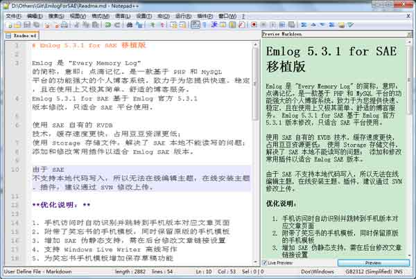 2-2-npp-markdown-preview.jpg
