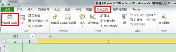 Excel 添加 SHA256 计算函数